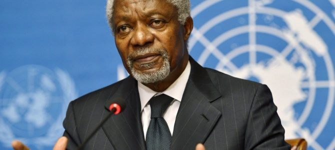 Message of Support To The Family of The Late Mr Kofi Annan And The Kofi Annan Foundation